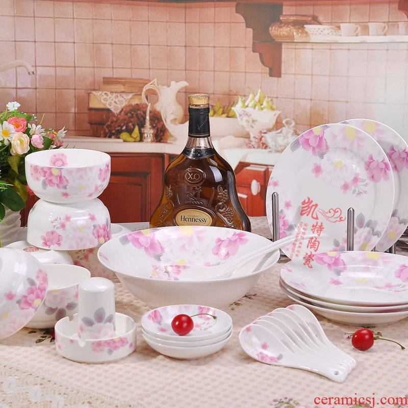 European dishes suit combination of household jingdezhen ceramic tableware Chinese fashion simple ceramic bowl bowl plate