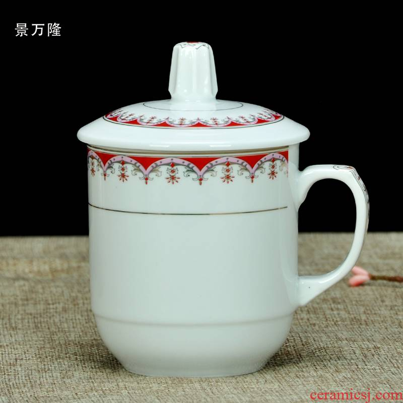 Jingdezhen ceramic cups porcelain cup with a cup of ultimately responds a cup of gift office and meeting with cover keller cup
