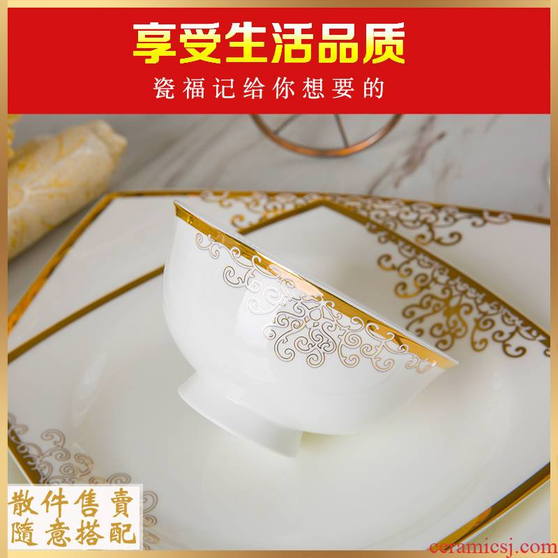 Dishes suit household move customization square tableware bowls of ipads plates club hotel restaurant table tableware bowls