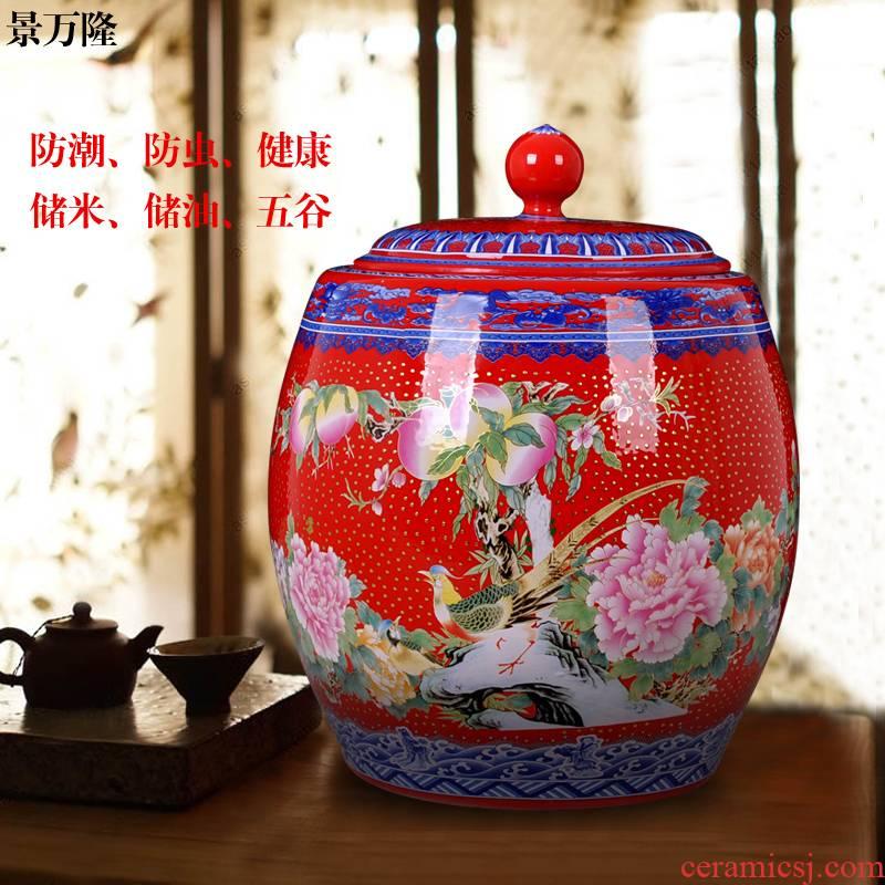 Ceramic barrel household ricer box storage tank brewing tea cake cylinder cylinder cylinder tank pickles pickled meat tea pot fruit