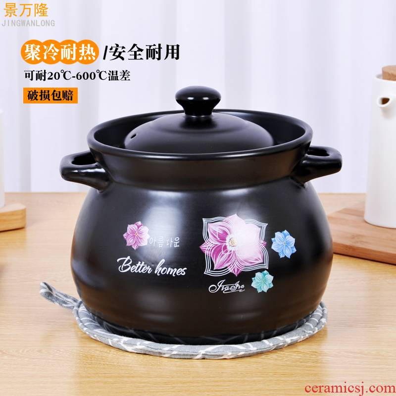 Ceramic casserole high - temperature curing stew pot small Ceramic casserole pot soup porridge pot stew household gas flame