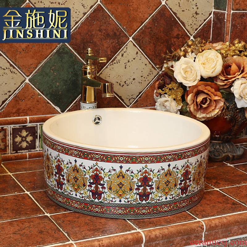 Gold cellnique color art ceramic wash basin basin home outfit circular plate of the bathroom to wash your hands of the basin that wash a face with water