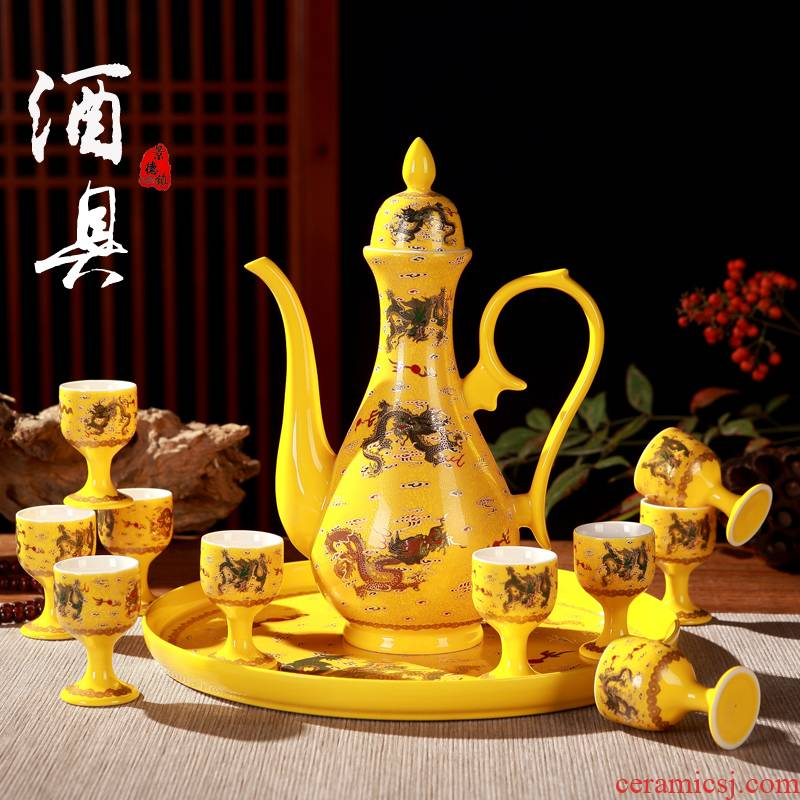 Jingdezhen ceramic wine wine wine bottle suit household hip antique Chinese wine glass wine points home
