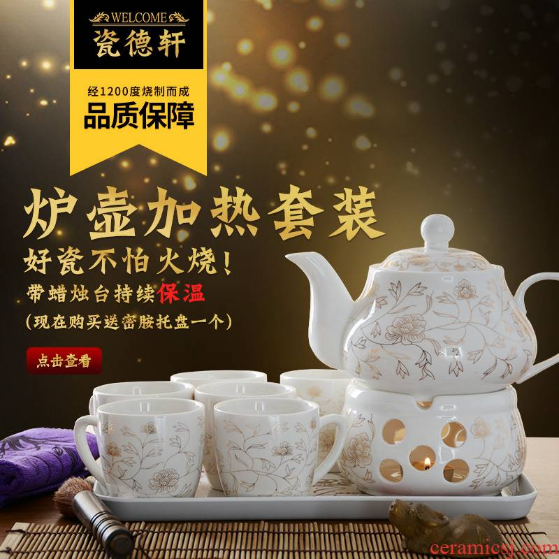 Household teapot teacup set of ceramic tea set contracted 6 pack cup 4 retro kung fu tea tea pot set