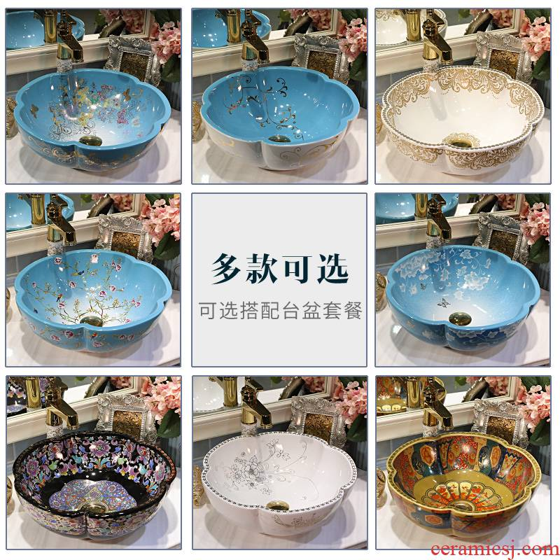 Gold cellnique ceramic lavabo stage basin art lavatory basin Europe type, toilet of wash basin basin that wash a face