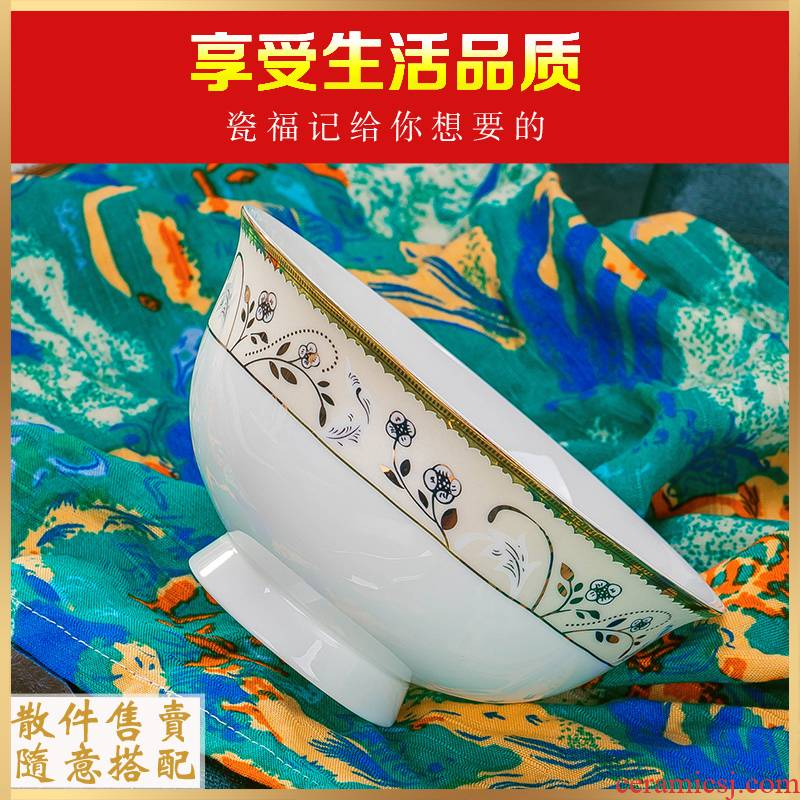 Jingdezhen ceramic tableware suit dish bowl of knives and forks high anti hot noodles bowl home free collocation with the parts