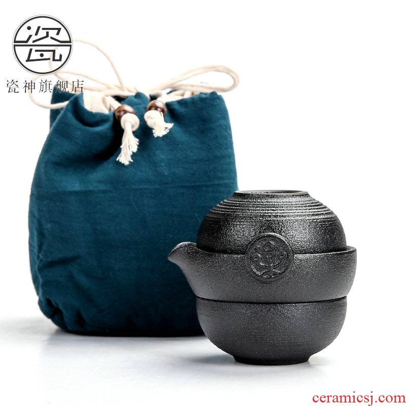 Japanese porcelain god contracted crack cup a contracted travel ceramic pot two portable kung fu tea set