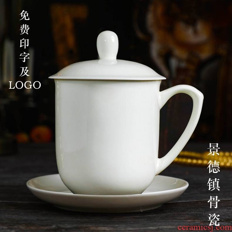 Jingdezhen ceramic cups with cover glass office and pure white ipads China cup tea cup custom logo