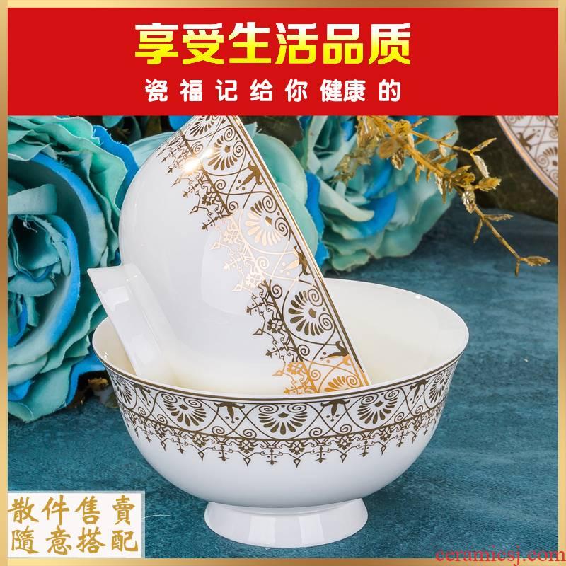Insulation porcelain fu ji bowl of jingdezhen ceramic bowl ou bowl dish dish western - style food tableware dish bowl household composition