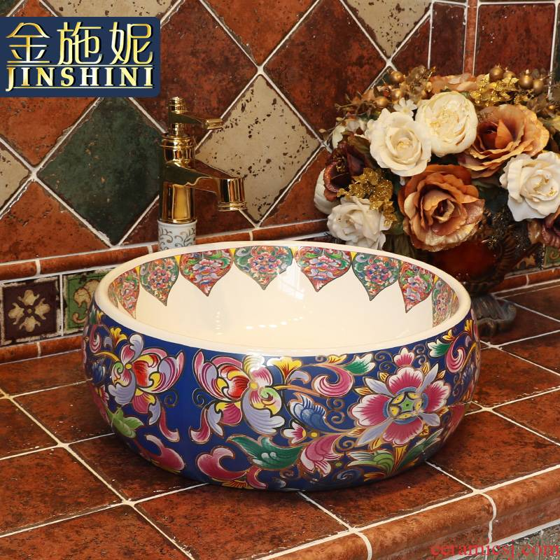 Gold cellnique jingdezhen ceramic sanitary ware art stage basin sink basin circular color creative platform basin