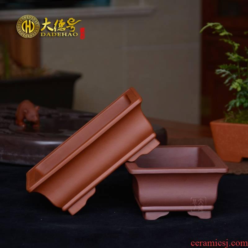 Greatness, yixing purple sand flowerpot high - quality goods checking rectangular bonsai pot
