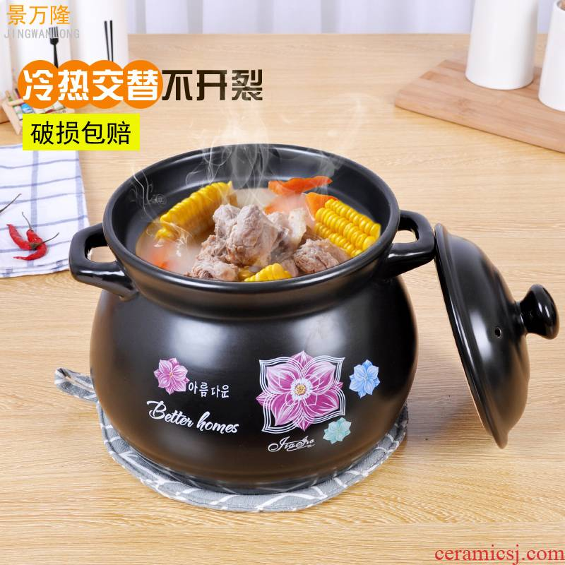 Ceramic pot heat resistant high temperature sand pot soup pot stew casserole flame'm in clay pot soup stew pot with household stone bowl