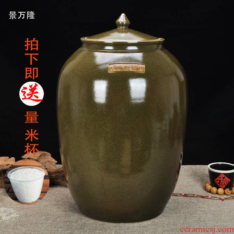 Jingdezhen ceramic barrel ricer box tea glaze 20 jins 30 jins 50 kg sealed container at the end of the storage tank tank tea urn