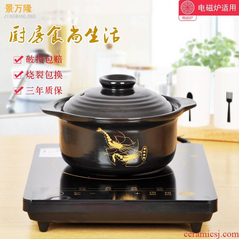 Household induction cooker for ceramic pot casserole pot soup pot stewing pot high - temperature health stone bowl flame casserole stew