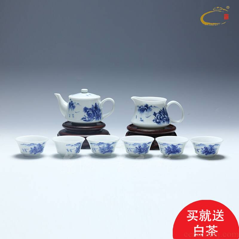 And auspicious hand - made thin body suit jingdezhen blue And white landscape high white porcelain kung fu tea set small pot set of gift boxes