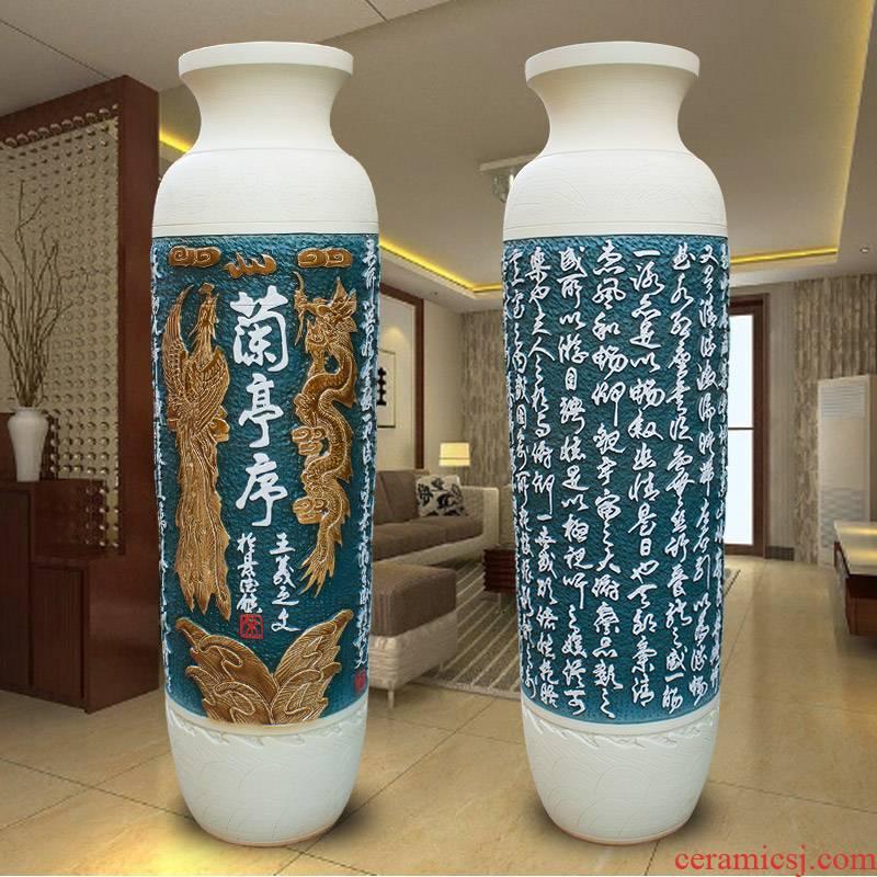 Jingdezhen ceramic hand - carved poems landing crafts are big vase sitting room of modern ceramic vase