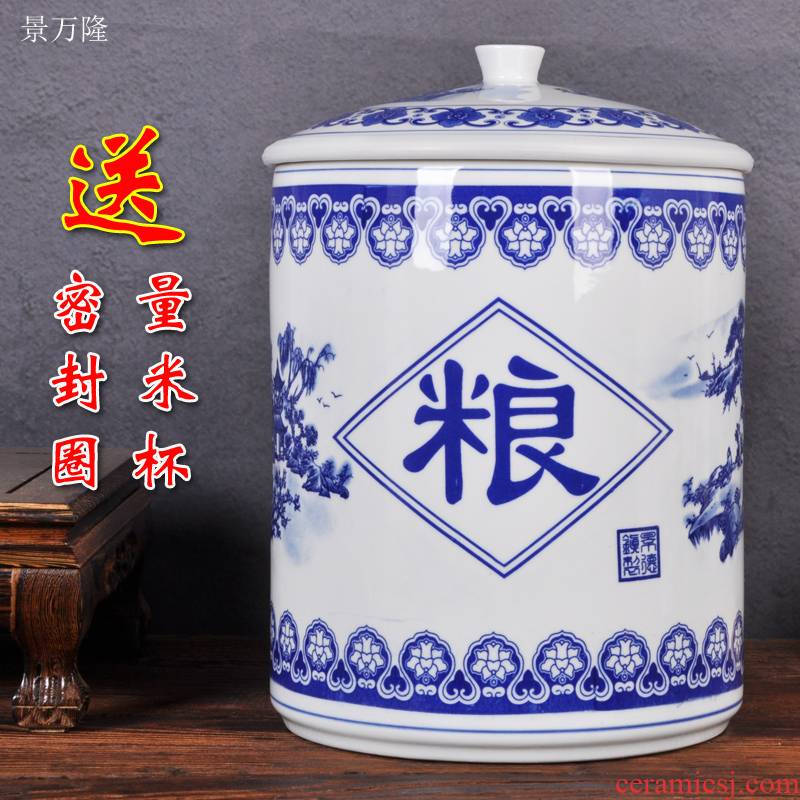 Ceramic barrel ricer box pot of tea cake flour cylinder cylinder tank moistureproof the receive tank household seal storage tanks