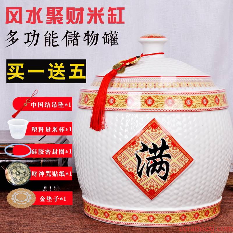 Ceramic barrel ricer box storage bins of household kitchen with cover 5 jins of 10 kg20 jin seal storage tank flour moisture
