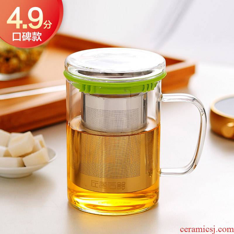 ZuoMing right device with cover glass office glass, stainless steel filter separation tea tea cup flower tea cups