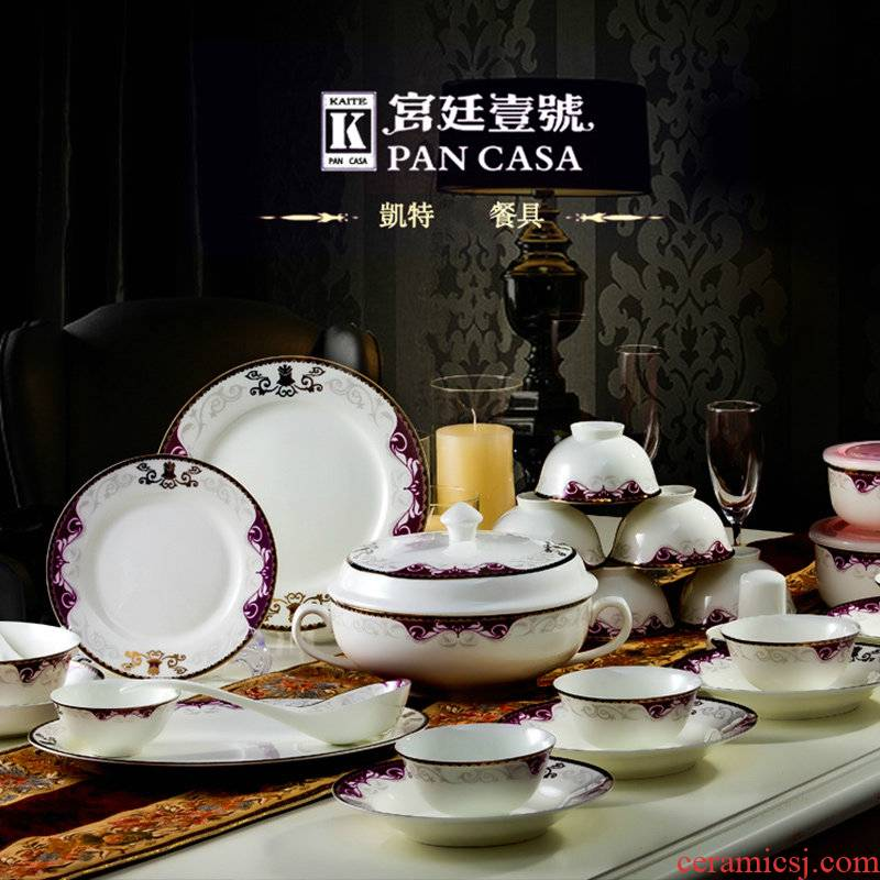 Jingdezhen ceramic dishes Chinese style wedding composite ipads porcelain tableware north European dishes fashion simple gift set