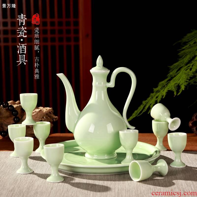 Jingdezhen ceramics wine suits for antique wine home celadon hip belt tray liquor cup gift