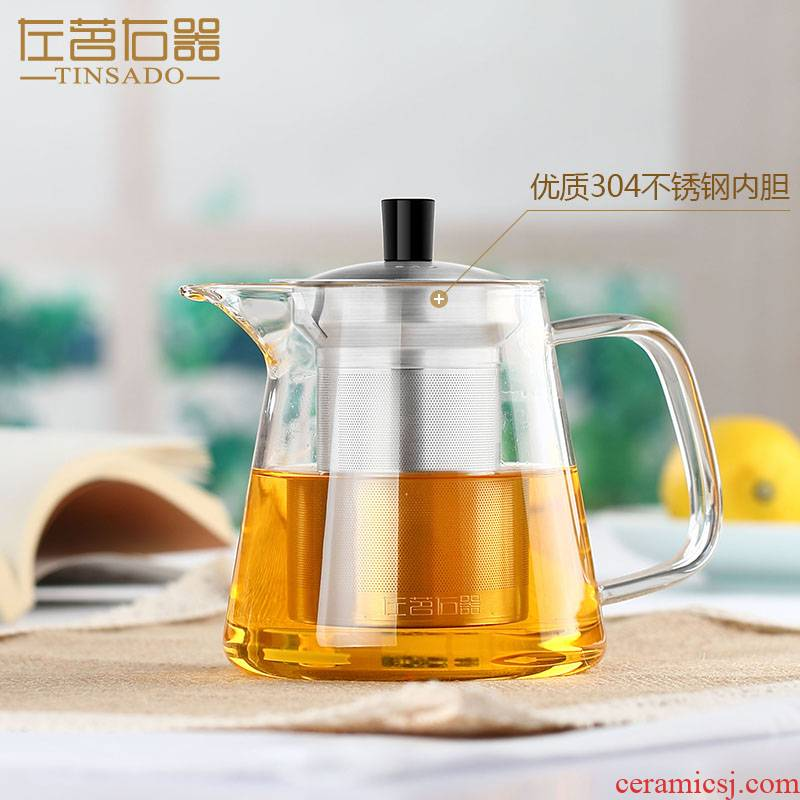 ZuoMing right device can be cooked with thick glass tea kettle stainless steel filter, large capacity can separate a warm tea