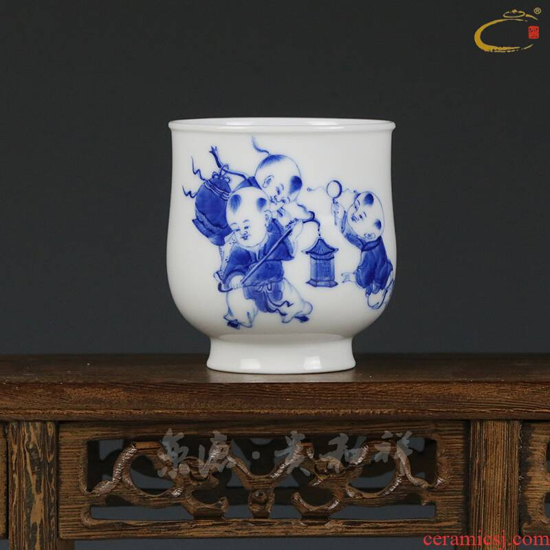 Jing DE auspicious jingdezhen esteeming harmony all checking ceramic cup sample tea cup individual private cup tea master cup for cup