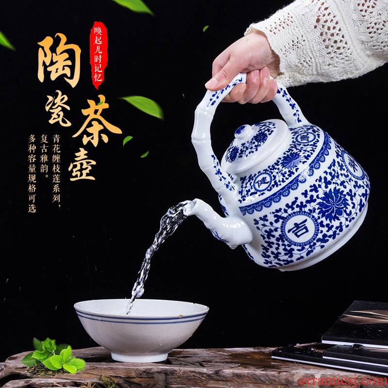 Ceramic cold heat kettle explosion - proof household contracted large capacity cool hotel restaurants with blue and white girder pot kettle