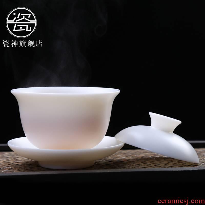 Household China white porcelain porcelain god only three tureen ceramic kung fu tea cup large suet high - white tea bowl