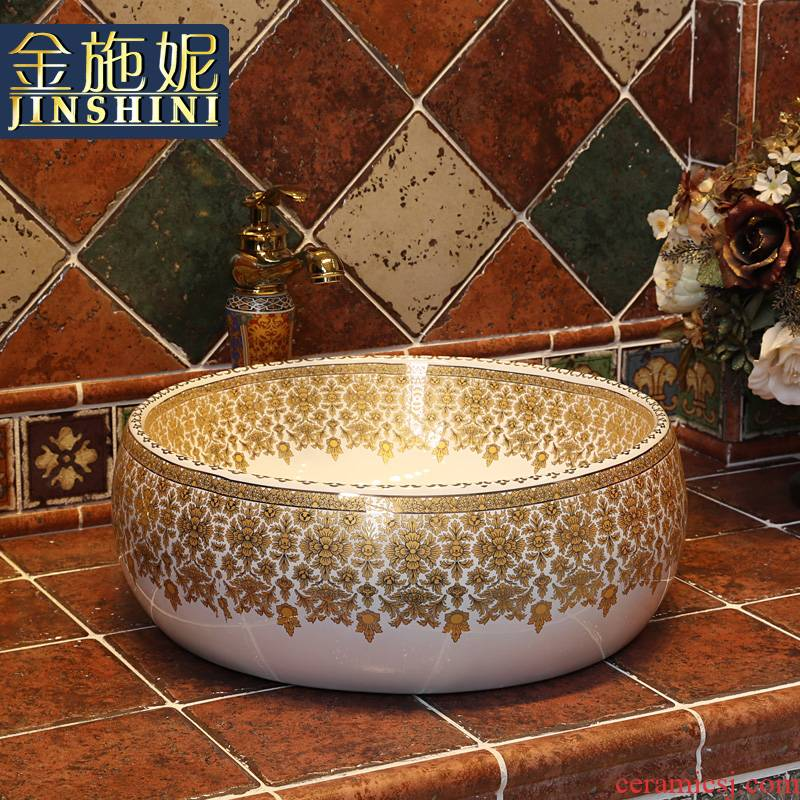 Gold cellnique continental basin stage art circle toilet lavatory basin ceramic lavabo household