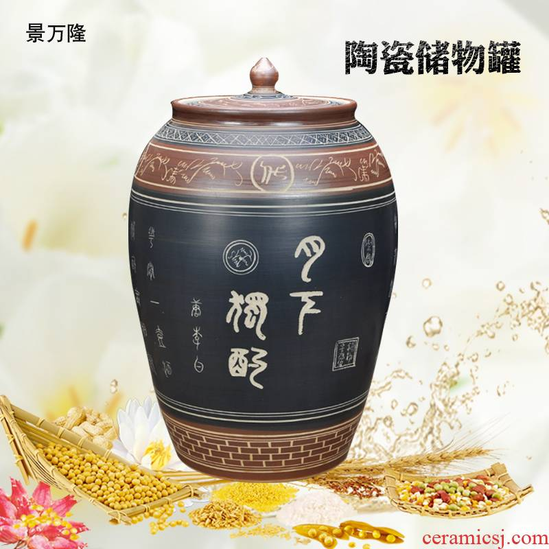 Jingdezhen ceramic carved words archaize barrel ricer box storage tank water tanks it 50 kg water insect - resistant moisture storage