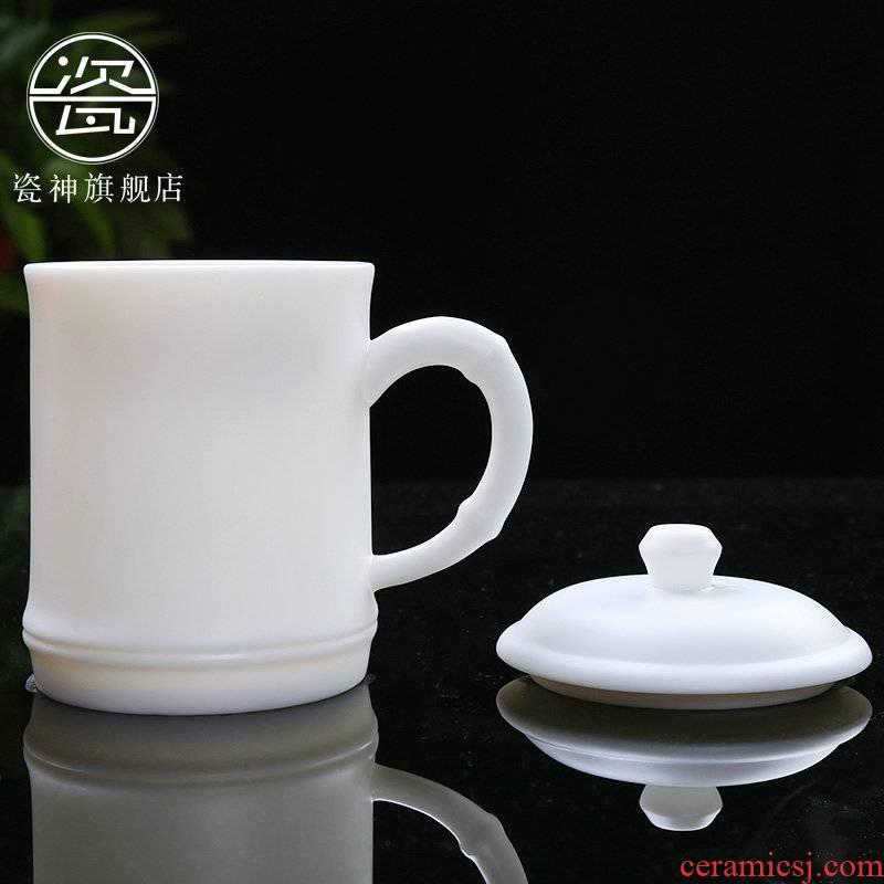Dehua porcelain god hand suet white porcelain cup with cover boss tea glass ceramic cups of large - sized kung fu tea set