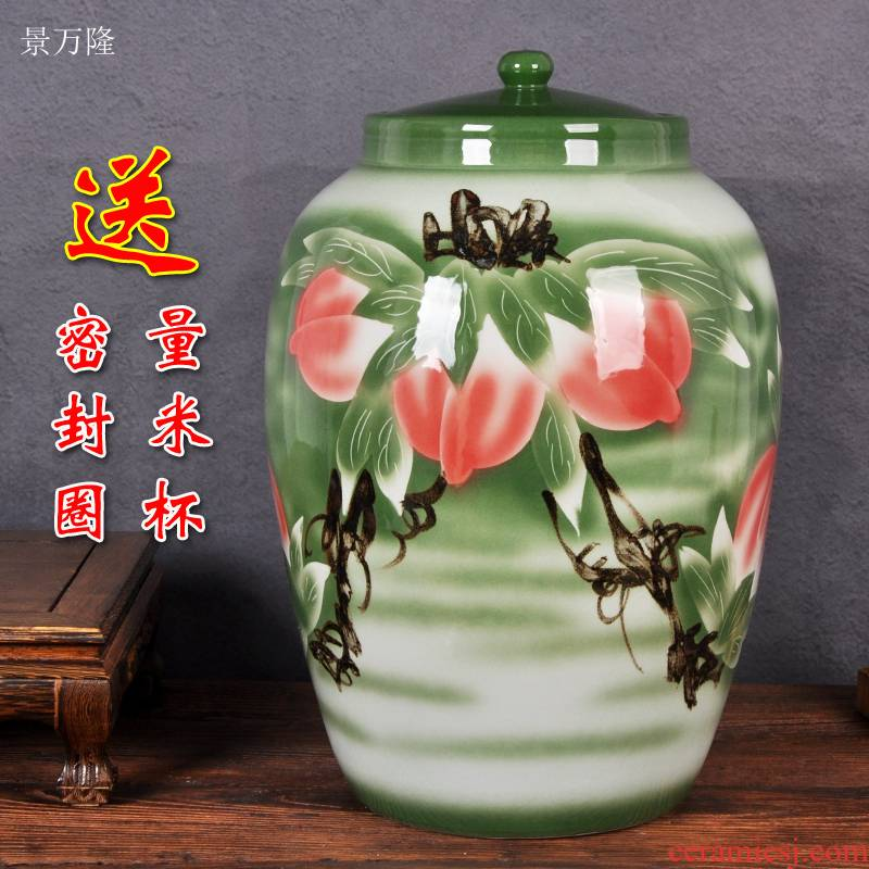 Jingdezhen ceramic the packed tea cake ricer box water tanks of oil cylinder cylinder barrel rice jar with cover seal storage tank is moistureproof