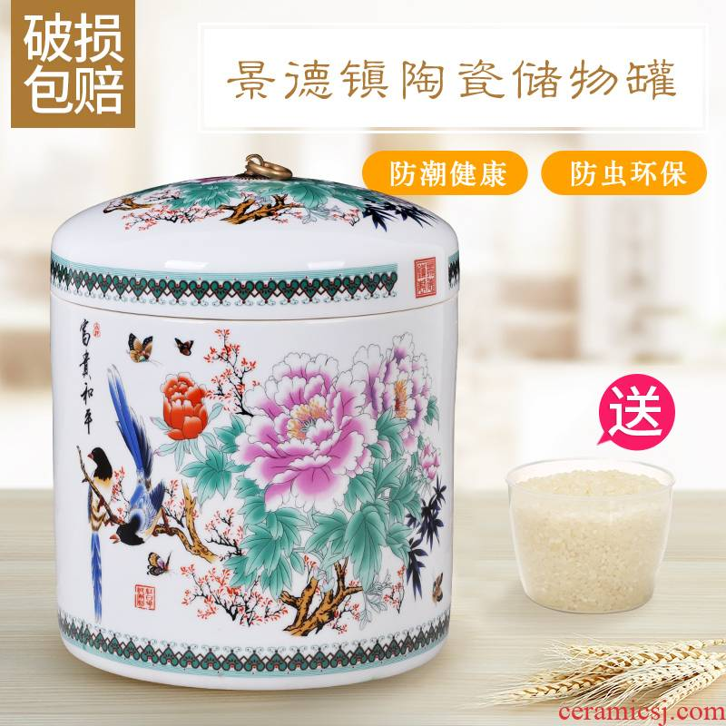 Ceramic 10 jins ricer box barrel storage box meter jar airtight dry storage tank flour moisture receive tank