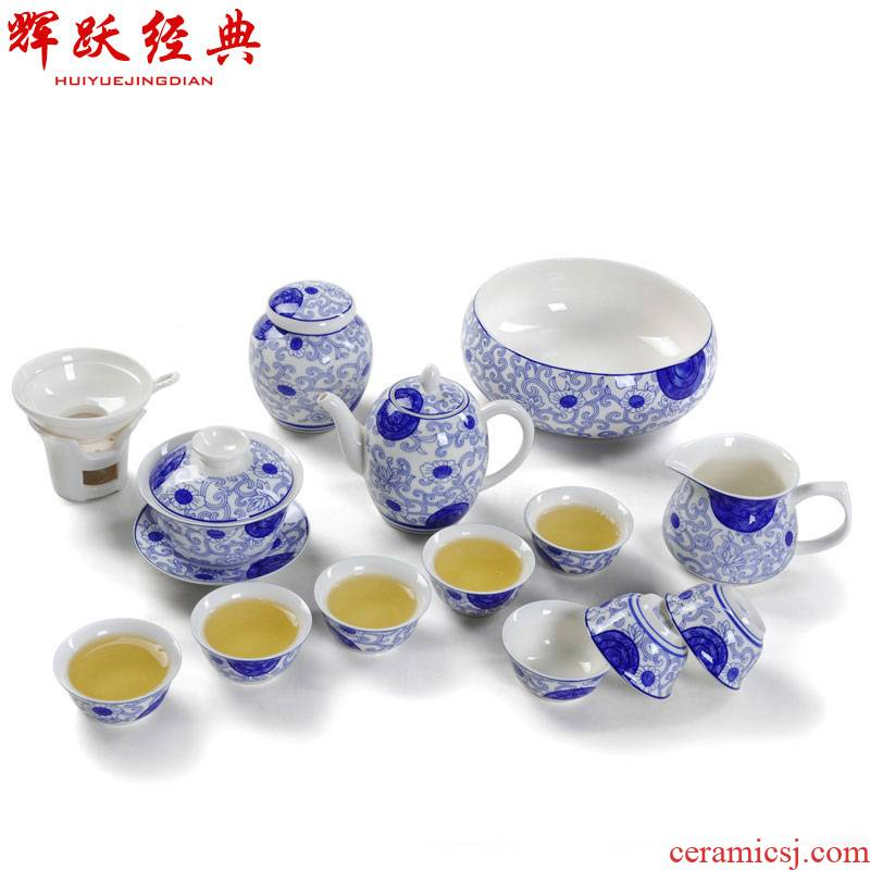 Fai jump a blue and white porcelain tea set a complete set of kung fu tea sets tea tureen sea green flowers