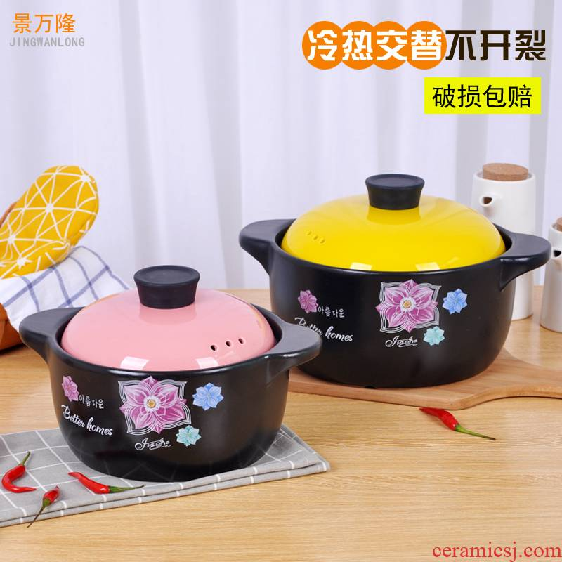 Casserole stew ceramic pot Korean soup flame to hold to high temperature curing pot soup'm the earth stone bowl kitchen utensils