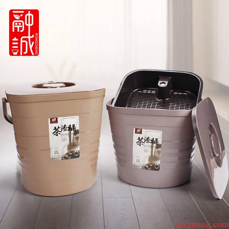 Detong dross barrels of kung fu tea tea set loin bucket bucket of tea accessories tea bucket with cover small wastewater tank