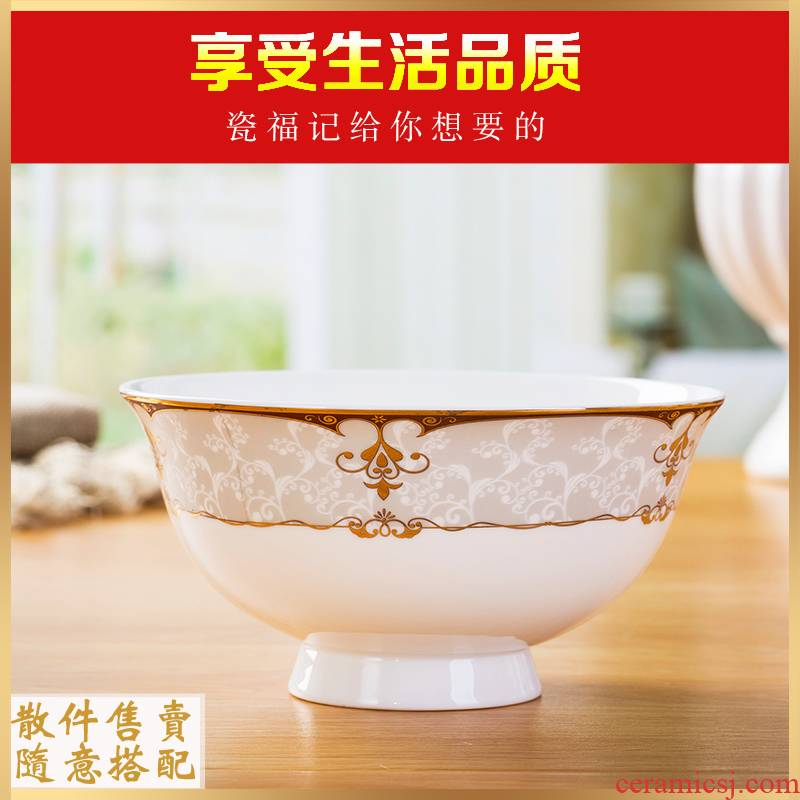 Jingdezhen European - style up phnom penh ipads porcelain tableware bulk ceramics single bowl dish single - dish free combination suites