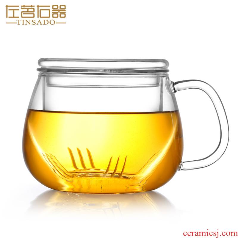 ZuoMing right device filtration separation tea cups with round boring glass to make tea with cover three cups of 500 ml