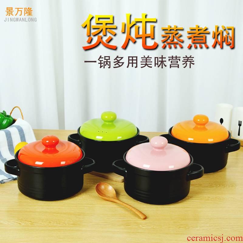 Ceramic casserole stew pot soup curing pot high - temperature flame deep Korean soup boil soup pot stew soup rice stone bowl