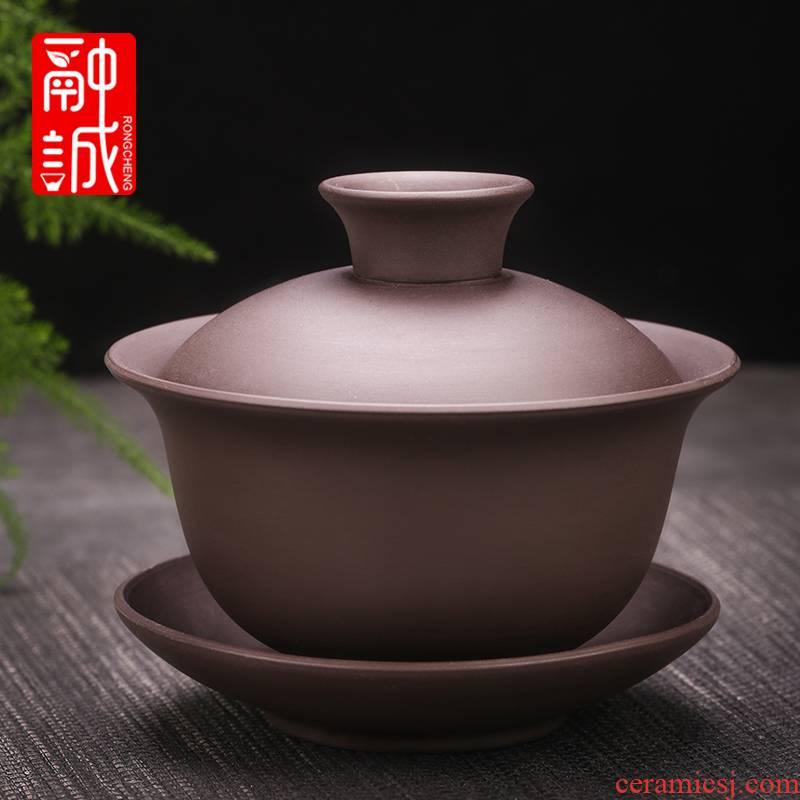 Violet arenaceous tureen kung fu tea cups finger bowl tea tea only three bowls of hot tea. Preventer restoring ancient ways