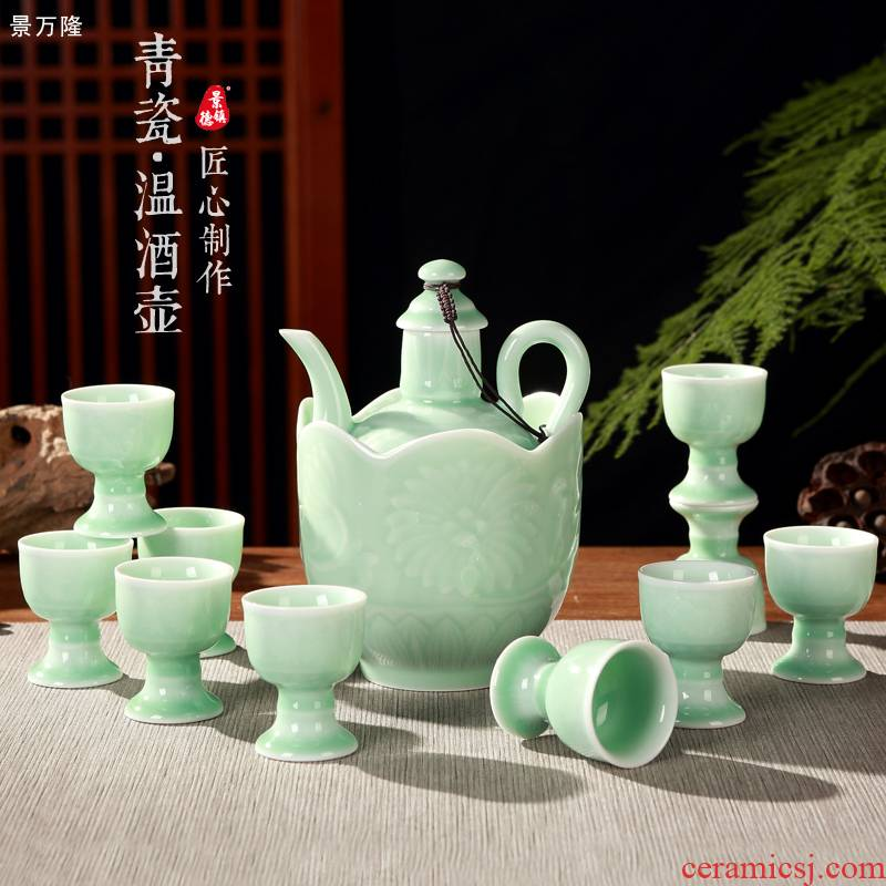 Jingdezhen ceramic wine warm temperature wine pot liquor celadon 12 woolly heat gift box wine with rice wine, wine bottle suits for