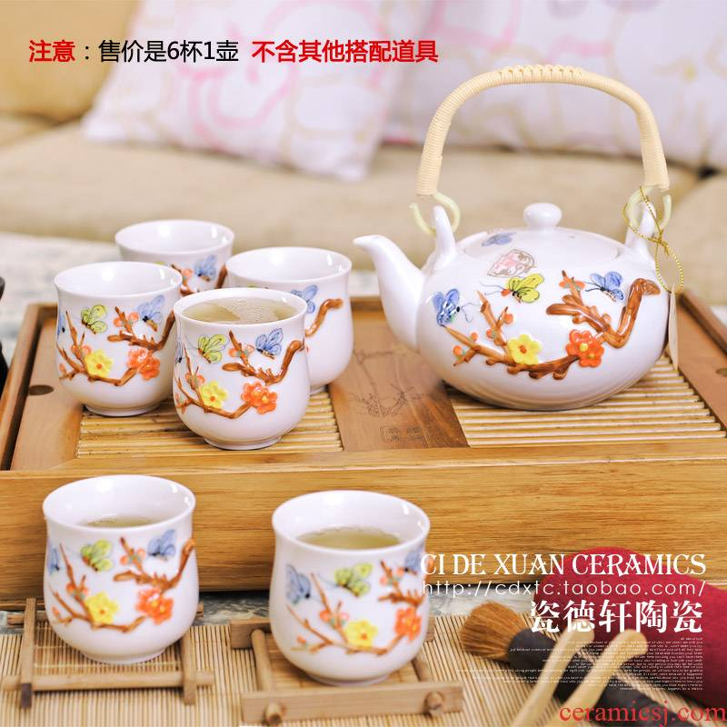 The Set and jingdezhen ceramic kung fu tea Set a complete Set of the teapot cup side the embossment family tea Set