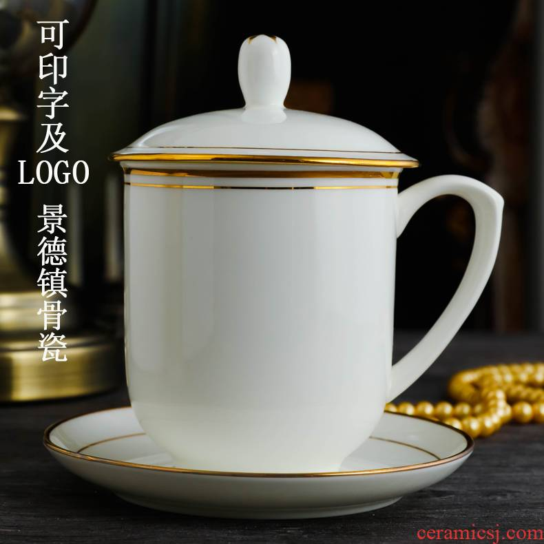 Jingdezhen ceramic cups with cover glass office meeting in up phnom penh ipads China tea cup gift custom printed LOGO