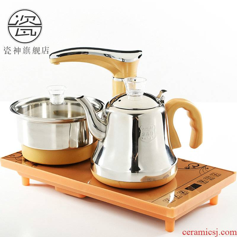 Porcelain god fully automatic water electric kettle tea sets accessories, stainless steel kettle electric tea stove teapot