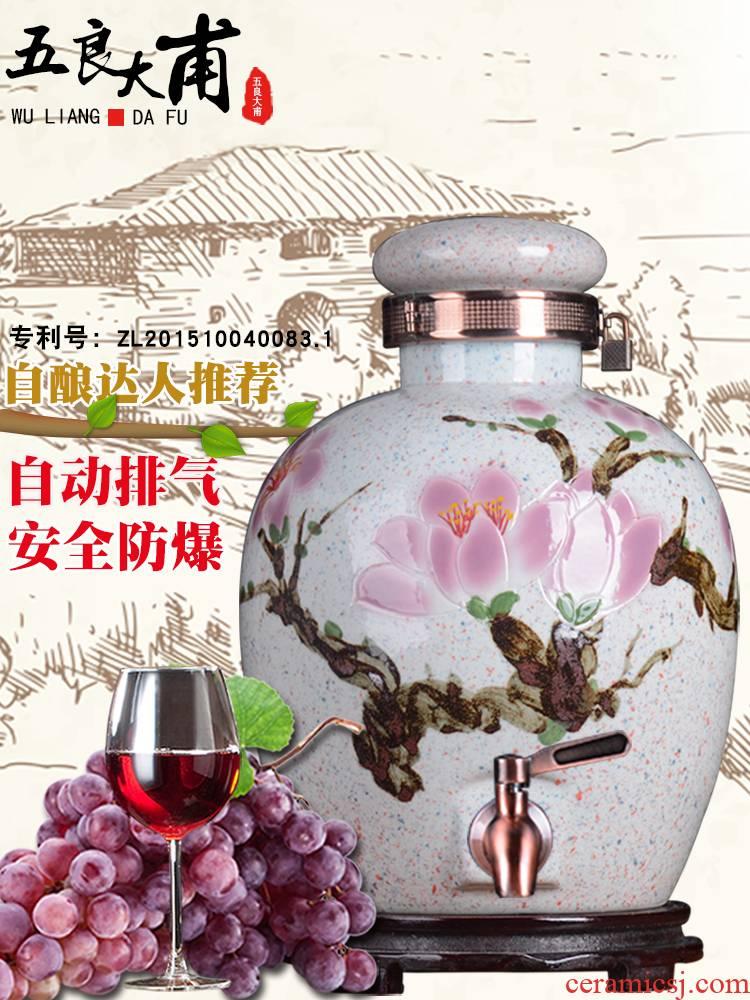 Jingdezhen ceramic jar enzyme altar medicated wine jar dip grape jars with leading 20 jins 30 jins 50 pounds