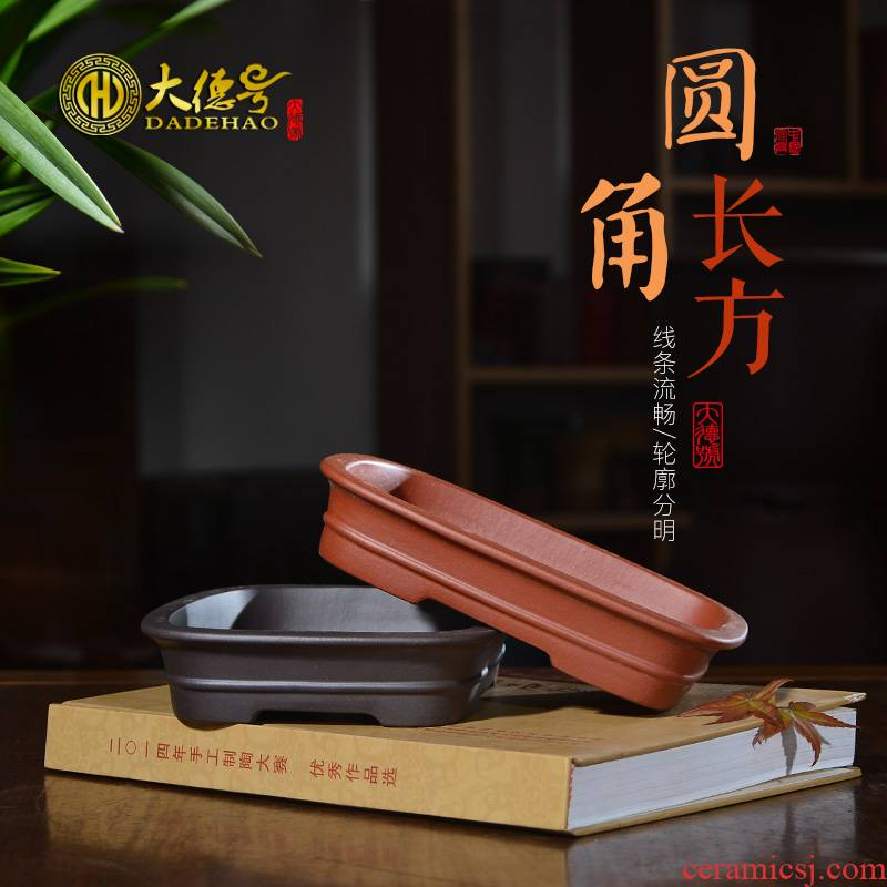 Greatness, ceramic purple sand flowerpot rectangle bonsai pot miniature potted small stumps desk asparagus calamus basin