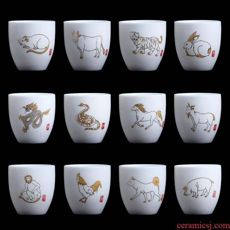 Mingyuan FengTang zodiac dehua white porcelain ivory white perfect cup sample tea cup pu 'er tea cup master CPU