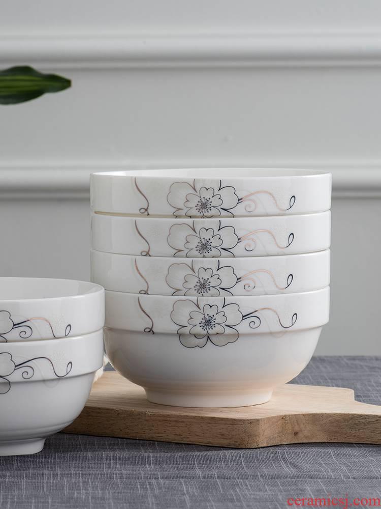 "6 ""rainbow such as use of jingdezhen ceramic bowl home eat bowl suit large single medium bowl noodles in soup bowl"