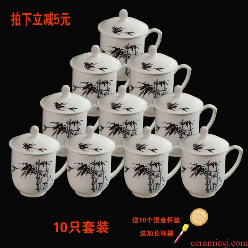Jingdezhen ceramic cups with cover glass office meeting ipads porcelain cup 10 reception office with tea cups
